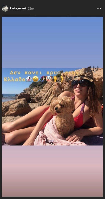 Κλέλια Ρένεση: Με το μαγιό στην παραλία παρά την προχωρημένη εγκυμοσύνη - εικόνα 2