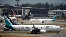 Ποιες χώρες & αεροπορικές καθηλώνουν τα Βoeing 737 MAX 8