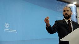 Τζανακόπουλος: Το ΚΙΝΑΛ ταυτίζεται μέχρι κεραίας με τη ΝΔ