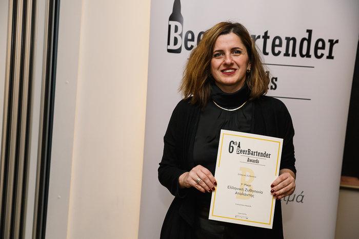 Μαρία Παναγιωτοπούλου, Διευθύντρια Εταιρικών Σχέσεων και Επικοινωνίας της Ελληνικής Ζυθοποιίας Αταλάντης