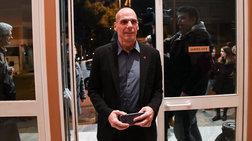 «Οχι» ευρωδικαστηρίου στον Βαρουφάκη για πρόσβαση σε έγγραφα της ΕΚΤ