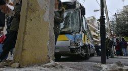 Σύγκρουση λεωφορείων στο Αιγάλεω με 11 επιβάτες τραυματίες-video