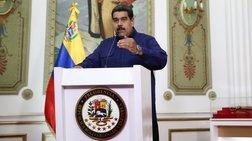 Βενεζουέλα: Διορία στους αμερικανούς διπλωμάτες να εγκαταλείψουν τη χώρα