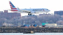 Oλος ο πλανήτης, πλην των ΗΠΑ καθηλώνει τα Βoeing 737