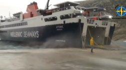 Μάχη του πλοίου με τα κύματα για να δέσει στη Σίφνο [βίντεο]