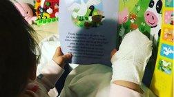 Ελεονώρα Μελέτη: Η φωτό της κόρης της, το τελευταίο βράδυ στο νοσοκομείο