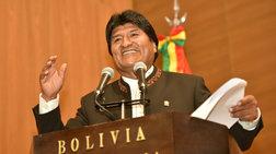 Στην Αθήνα για διήμερη επίσκεψη  ο πρόεδρος της Βολιβίας Εβο Μοράλες