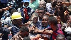 Κατέρρευσε σχολείο στη Νιγηρία-Παγιδευμένοι μαθητές