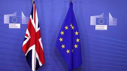 ebep-ti-prepei-na-gnwrizoun-oi-ellinikes-epixeiriseis-enopsei-brexit