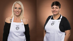 master-chef-ti-apokaluptoun-maria--gianna-gia-tin-klika-tis-pentadas