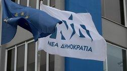 nd-gia-omilia-tsipra-monos-tou-ston-kosmo-tis-alazoneias-tou