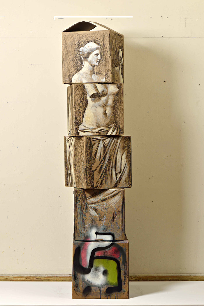 Αφροδίτη, Μουσείο Λούβρου (Σάμιος 2017)