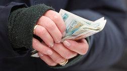Ισπανία: Μυστηριώδες χρηματικές δωρεές κάνουν ένα χωριό να αναρωτιέται