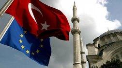 Ευρωκοινοβούλιο: «Φρένο» στις ενταξιακές διαπραγματεύσεις με την  Άγκυρα