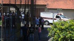 Βραζιλία: Έξι παιδιά σκοτώθηκαν σε επίθεση σε δημοτικό σχολείο