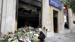H εγκλωβισμένη της Marfin: Προσβάλλει τους νεκρούς ο κυνικός κ. Κυρίτσης