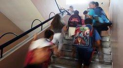 Καταγγελία για bulling σε μαθήτρια σχολείου των Χανίων
