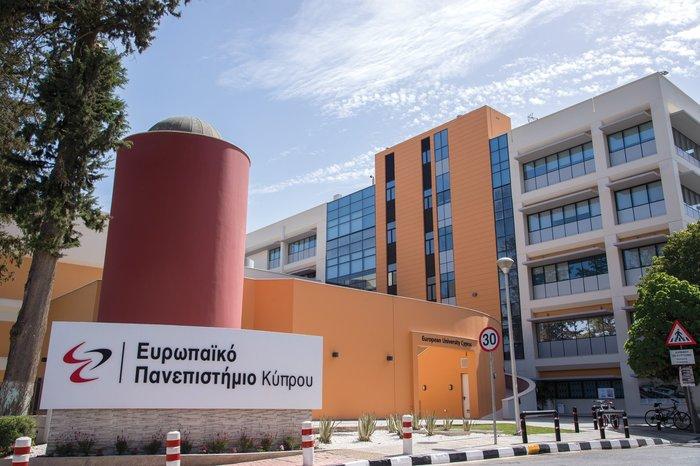 Ευρωπαϊκό Πανεπιστήμιο Κύπρου: Η Φαρμακευτική στη σύγχρονη εποχή - εικόνα 2