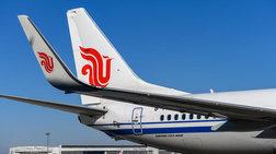 Η Boeing καθηλώνει όλα τα αεροσκάφη 737 Max 8