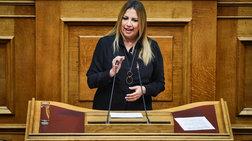 Γεννηματά: Η νέα Δεξιά του κ. Τσίπρα μοιάζει με τη παλιά Δεξιά της ΝΔ