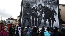 Δίωξη σε βρετανό βετεράνο 47 χρόνια μετά την «Bloody Sunday»