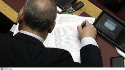 Αναθεώρηση: Αποσυνδέεται η εκλογή ΠτΔ από πρόωρες κάλπες