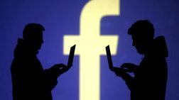 Ένα ανθρώπινο λάθος η αιτία κατάρρευσης Facebook και Instagram