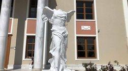 Η Αλεξανδρούπολη απέκτησε τη δική της Νίκη της Σαμοθράκης