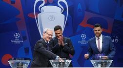 Αυτά είναι τα ζευγάρια για τους 8 του Champions League
