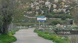 Κρήτη: Ερήμωσε χωριό μετά το θάνατο του τελευταίου κατοίκου του