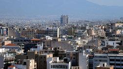 """Γερμανικός Τύπος: """"Οργή στην Ελλάδα για το Airbnb"""""""