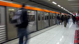 Στην τελική ευθεία η γραμμή 4 του μετρό της Αθήνας, Άλσος Βεϊκου-Γουδή