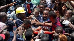 Νιγηρία: Στους 20 οι νεκροί από την κατάρρευση κτηρίου