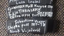 boutsits-kamia-sxesi-me-ti-serbia-o-makelaris-tis-nzilandias