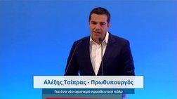 tsipras-bgalame-ti-xwra-apo-tin-krisi-me-tin-koinwnia-orthia