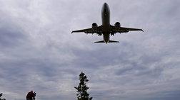 h-american-airlines-anesteile-tis-ptiseis-tis-apo-kai-pros-benezouela