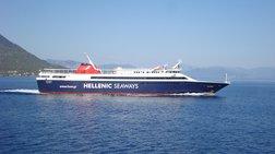 Πλέει με μία μηχανή το πλοίο Άρτεμις με 22 επιβάτες