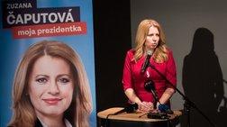 Σλοβακία: Η 45χρονη δικηγόρος που κέρδισε τον α' γύρο των προδρικών εκλογών