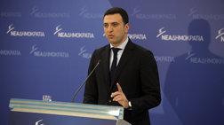 """Κικίλιας: Στην παρέλαση θα τραγουδάμε όλοι το """"Μακεδονία ξακουστή"""""""
