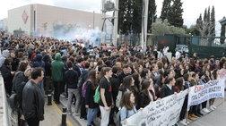 Μαθητικό συλλαλητήριο στα Προπύλαια- αντιδράσεις για το νέο Λύκειο