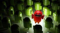 maimou-i-kai-epikinduna-ta-duo-trita-twn-antivirus-apps-sto-googleplaystore