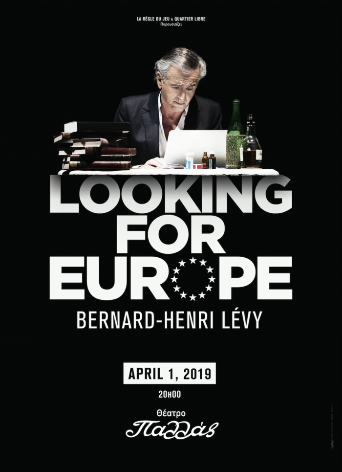 Ο Γάλλος φιλόσοφος Bernard-Henri Lévy στην Αθήνα