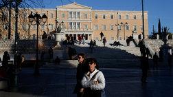 Έρευνα ΕΒΕΑ:  Η πλειοψηφία των Ελλήνων δεν μπορεί να αποταμιεύσει