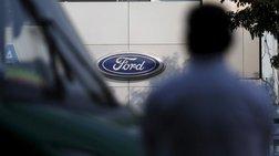 Κραδασμοί στη Ford: Σχεδιάζει να «κόψει» πάνω από 5.000 θέσεις εργασίας