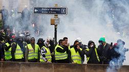 Γαλλία: Απαγόρευση διαδηλώσεων αν διαπιστωθεί ότι συμμετέχουν ταραξίες