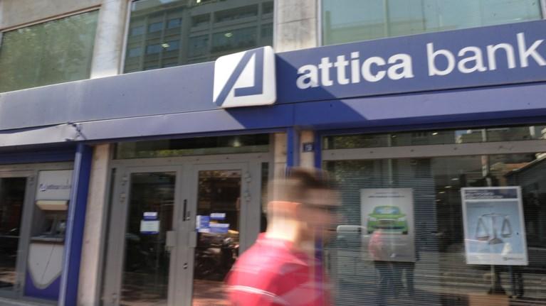 attica-bank-anablithike-i-eklogi-neou-proedrou
