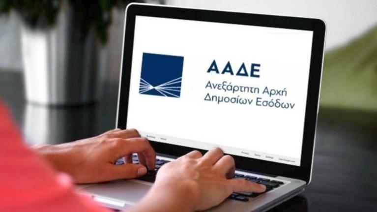 egkuklios-tis-aade-sta-telwneia-gia-tis-sunallages-me-ti-boreia-makedonia
