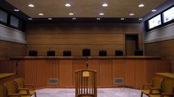 Ενστάσεις της Ένωσης Εισαγγελέων για το νέο Ποινικό Κώδικα