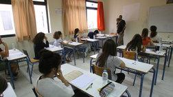 Ανοίγει η πλατφόρμα για δηλώσεις συμμετοχής στις Πανελλήνιες