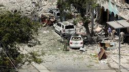 Τα πλήγματα των ΗΠΑ στη Σομαλία είναι πιθανά εγκλήματα πολέμου